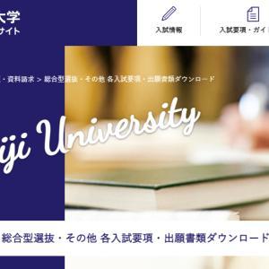 一般入試で大学進学するのは2人に1人