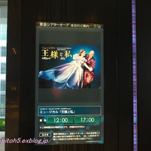 ミュージカル「王様と私」 in 東急シアターオーブ