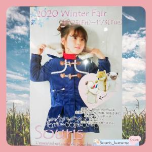 Winter Fair のお知らせ☆彡