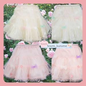 チュールリボンスカート