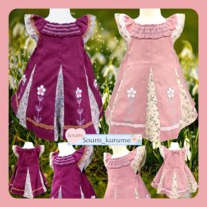 フラワーフレアジャンパースカート