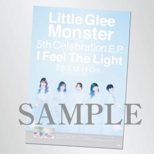 リトグリ『I Feel The Light』の店頭特典絵柄を公開!