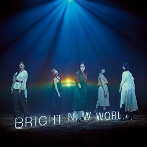 【リトグリCLUB会員限定】5thアルバム「BRIGHT NEW WORLD」先行試聴会開催!