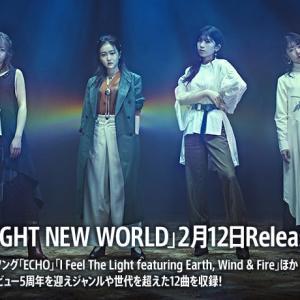 リトグリ!!『BRIGHT NEW WORLD』発売記念スペシャルミニイベント開催決定!