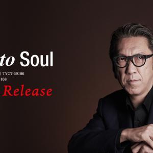 明日の『Soul to Soul』リリース記念インスタライブには黒田俊介くんが特別出演