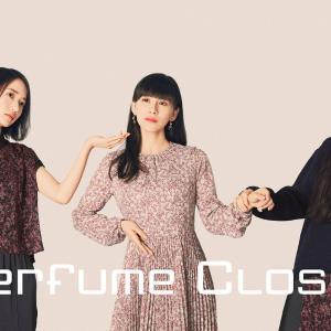 perfume TV news