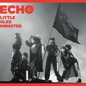 リトグリ!!9月25日発売15thシングル「ECHO」アートワーク&収録内容公開!