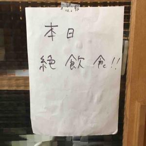 バセドウ病のアイソトープ③~核医学検査~
