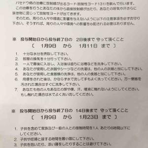 バセドウ病のアイソトープ⑤〜ヨード131 服用〜