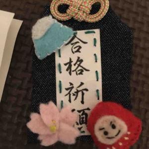 受験生の三者面談(公立編)