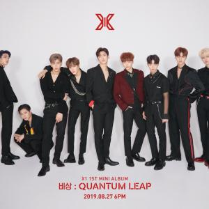 "X1 ""비상 : QUANTUM LEAP"" CONCEPT PHOTO 2"