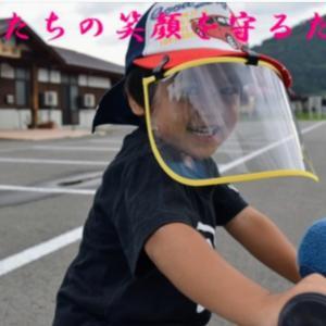 幼児帽子用ワンタッチフェイスシールド プロジェクトはじまりました