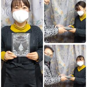 水蒸気蒸留研究会 マイスタープロ誕生