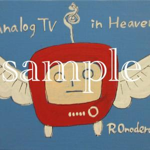 Analog TV in Heaven