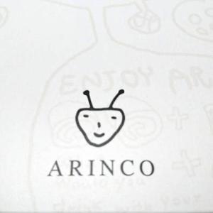 アリンコ 東京ステーション【お土産ロールケーキ】