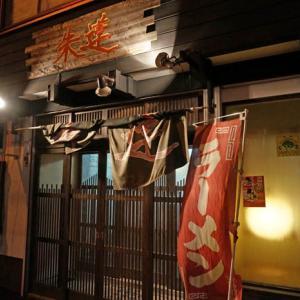 朱蓮 【札幌ラーメン人気店】