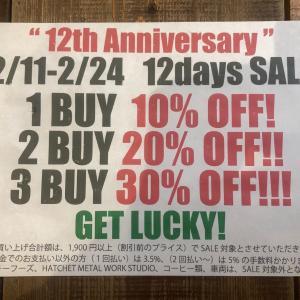 12days SALE 開催中!!