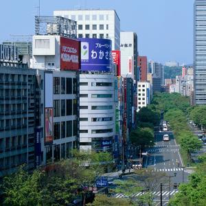 仙台はリトル東京