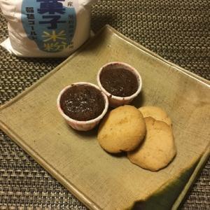 JA鈴鹿女性大学  米粉のお菓子