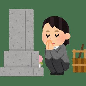お墓を買う予定なら、生前に買うのが相続税の節税になります。