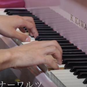 ギロック ウインナーワルツ 自由が丘大人の音楽教室(自由が丘のピアノ教室)、ピアノ講師・前田翔太による演奏でお楽しみください