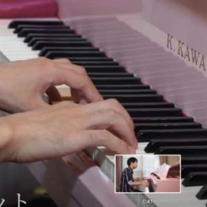 メヌエット 自由が丘大人の音楽教室(自由が丘のピアノ教室)、ピアノ講師・前田翔太による演奏でお楽しみください