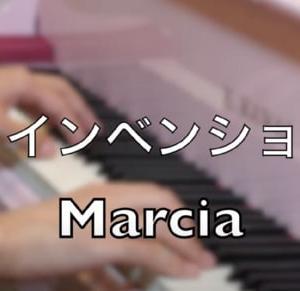 プレ・インベンション#38 Marcia (マーチ)自由が丘大人の音楽教室(自由が丘のピアノ教室)、ピアノ講師・前田翔太による演奏でお楽しみください