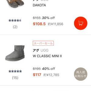 ロッテのオンライン免税店が安い!