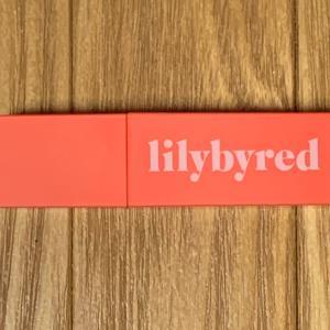 落ちにくい Lilybyredのティント