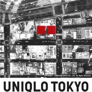 明日オープン! UNIQLO TOKYO