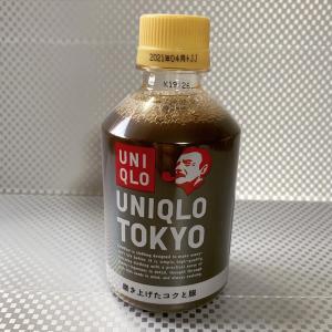 UNIQLO TOKYO にいってきました〜♪