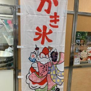 ごーらー活動@京氷菓つらら in 新宿高島屋