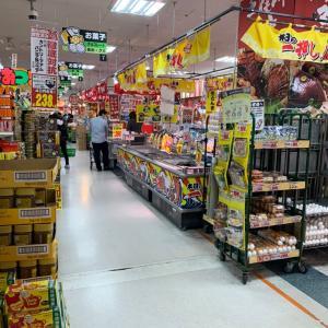 ドンキで韓国食品パトロール