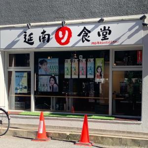Go to 大阪 ドラム缶焼肉で韓国気分♪