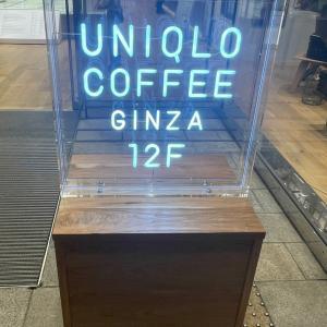ニューオープンのUNIQLO COFFEEに行ってみました