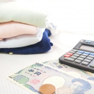 消費税課税事業者選択届出書とは?提出すると得する?