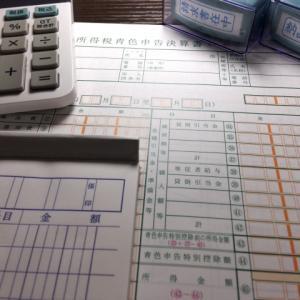 青色申告特別控除65万円の要件