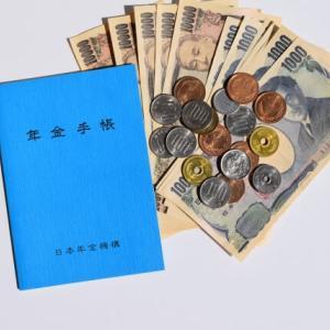 国民年金の付加年金の支払いによる節税【個人事業主の節税策】