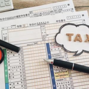 e-Taxで申告すると得をする?青色申告特別控除の改正