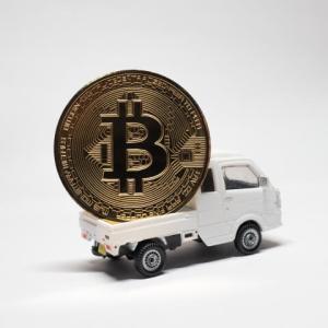 仮想通貨(暗号資産)の法人化のデメリット