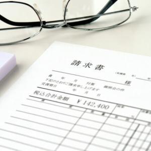インボイス制度導入後の簡易課税制度選択メリット