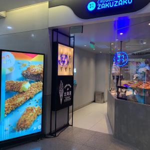 [おやつ]ZAKUZAKUのクロッカンシューを北京で食べる@SKP
