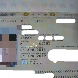"""フィリピン人妻との非日常的日常!パスポートの期限はいつまで?・・・あ""""っやばい!"""