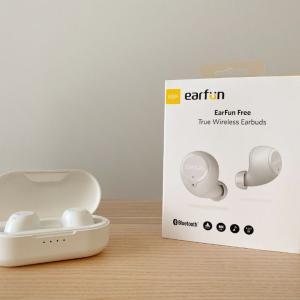 【EarFun Free レビュー】CES2020受賞!5000円以下で買えるミドルハイスペックイヤホン【AAC/IPX7防水】