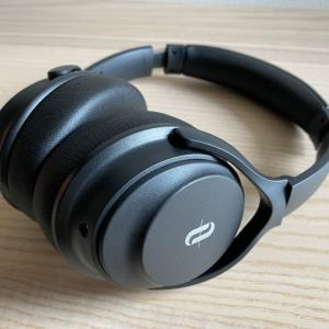 【TaoTronics SoundSurge 85 レビュー】ハイブリッド式ノイズキャンセリングヘッドホン【TT-BH085】