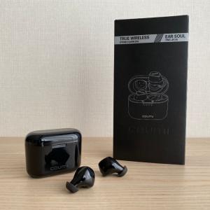 【COUMI EAR SOUL レビュー】3000円台!音質良し、カスタムEQアプリ対応完全ワイヤレスイヤホン【TWS-817A】