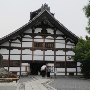 京都嵐山天龍寺ジオラマ製作約1/200