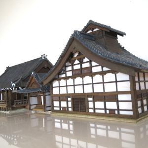 天龍寺ジオラマ製作/大方丈と庫裏