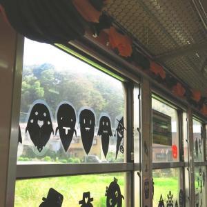 伊豆箱根鉄道駿豆線 「ハッピーパーティートレイン」 ハロウィーン装飾 (2018年10月  昨年のだよ・・)