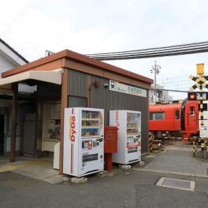 名鉄名古屋本線は西枇杷島駅初訪問 (2019年10月)